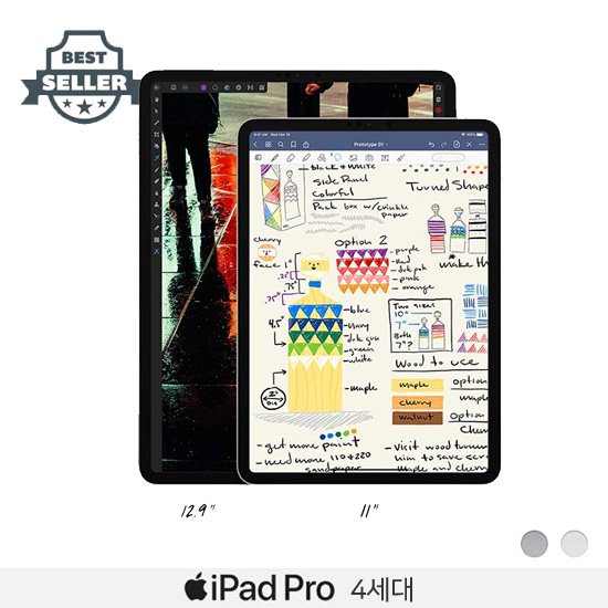 아이패드 프로 11인치 2세대(2020) 와이파이 2컬러 128GB·256GB·512GB·1TB 4종 New Apple iPad Pro (11-inch, Wi-Fi, 128GB, 2nd Generation)